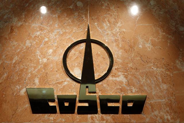 Η Cosco προχωράει σε πωλήσεις για να περιορίσει τις ζημιές της - e-Nautilia.gr | Το Ελληνικό Portal για την Ναυτιλία. Τελευταία νέα, άρθρα, Οπτικοακουστικό Υλικό