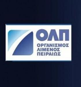 Κέρδη 4,95 εκατ. ευρώ και τζίρος στα 106 εκατ. το 2012 για τον ΟΛΠ - e-Nautilia.gr | Το Ελληνικό Portal για την Ναυτιλία. Τελευταία νέα, άρθρα, Οπτικοακουστικό Υλικό