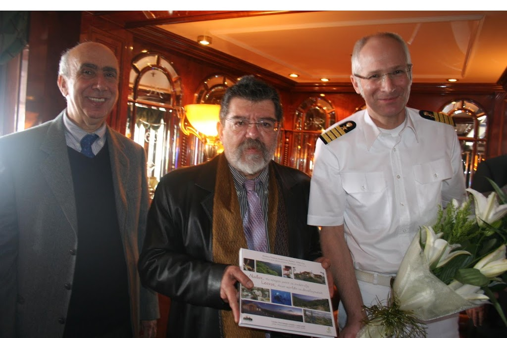 Ο δήμαρχος Λέσβου υποδέχθηκε το πρώτο κρουαζιερόπλοιο που έδεσε στην Μυτιλήνη - e-Nautilia.gr | Το Ελληνικό Portal για την Ναυτιλία. Τελευταία νέα, άρθρα, Οπτικοακουστικό Υλικό