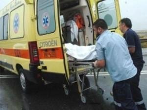 Θάνατος άνδρα στη Χαλκίδα - e-Nautilia.gr | Το Ελληνικό Portal για την Ναυτιλία. Τελευταία νέα, άρθρα, Οπτικοακουστικό Υλικό
