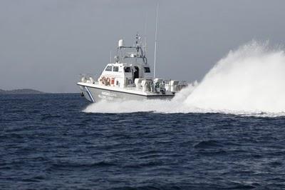 Δύο νέα σκάφη για το Λιμενικό Σώμα – Ελληνική Ακτοφυλακή - e-Nautilia.gr | Το Ελληνικό Portal για την Ναυτιλία. Τελευταία νέα, άρθρα, Οπτικοακουστικό Υλικό