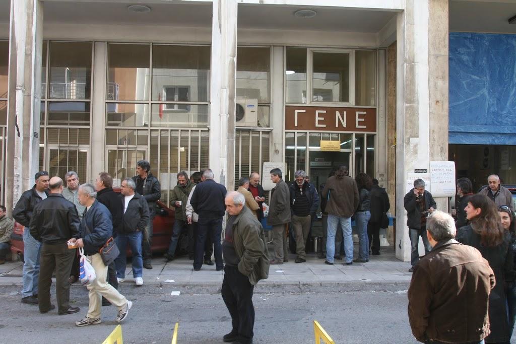 Απολύσεις σε ΟΛΠ και ΟΛΘ – Καταργείται το ΓΕΝΕ - e-Nautilia.gr | Το Ελληνικό Portal για την Ναυτιλία. Τελευταία νέα, άρθρα, Οπτικοακουστικό Υλικό