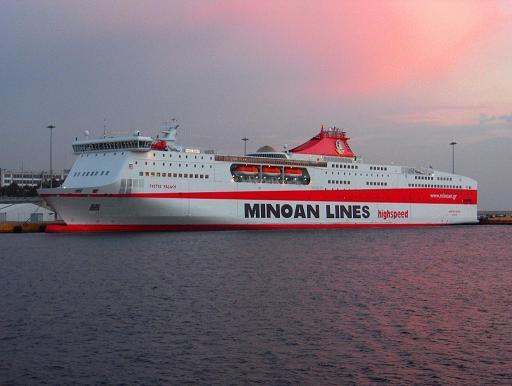 Minoan: Τροποποίηση δρομολογίων λόγω της απεργίας - e-Nautilia.gr | Το Ελληνικό Portal για την Ναυτιλία. Τελευταία νέα, άρθρα, Οπτικοακουστικό Υλικό