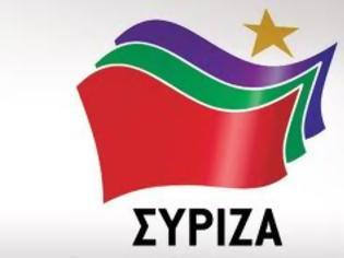 ΣΥΡΙΖΑ: Να αποσυρθεί η απεργοσπαστική τροπολογία - e-Nautilia.gr | Το Ελληνικό Portal για την Ναυτιλία. Τελευταία νέα, άρθρα, Οπτικοακουστικό Υλικό