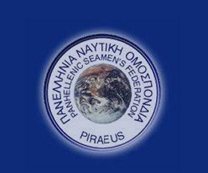H ΠΝΟ καταγγέλλει τροπολογία γιατί παραβιάζει το δικαίωμα της απεργίας - e-Nautilia.gr | Το Ελληνικό Portal για την Ναυτιλία. Τελευταία νέα, άρθρα, Οπτικοακουστικό Υλικό