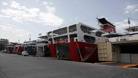 Ακτοπλοΐα: Συζητούνται συνέργειες και συγχωνεύσεις - e-Nautilia.gr | Το Ελληνικό Portal για την Ναυτιλία. Τελευταία νέα, άρθρα, Οπτικοακουστικό Υλικό