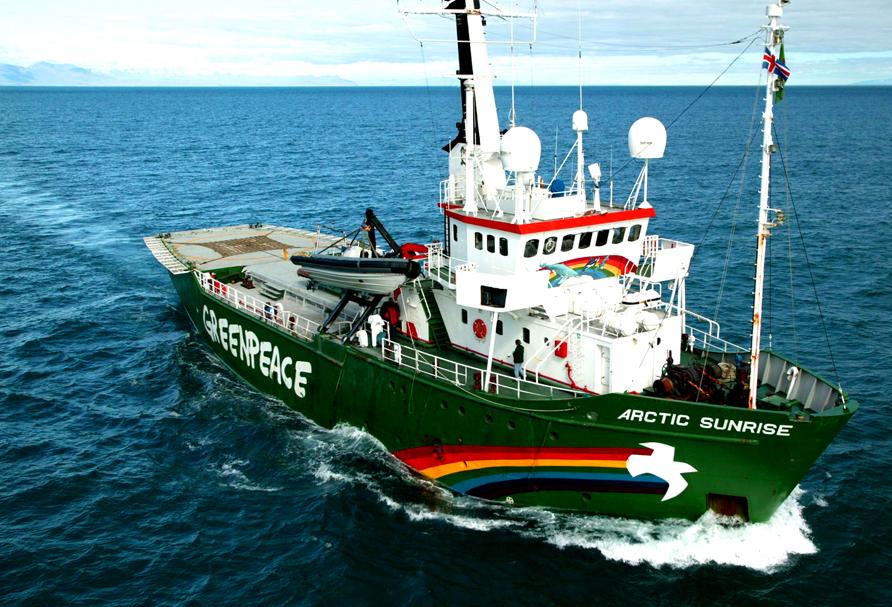 Στη Μαρίνα Φλοίσβου το παγοθραυστικό Arctic Sunrise της Greenpeace - e-Nautilia.gr | Το Ελληνικό Portal για την Ναυτιλία. Τελευταία νέα, άρθρα, Οπτικοακουστικό Υλικό