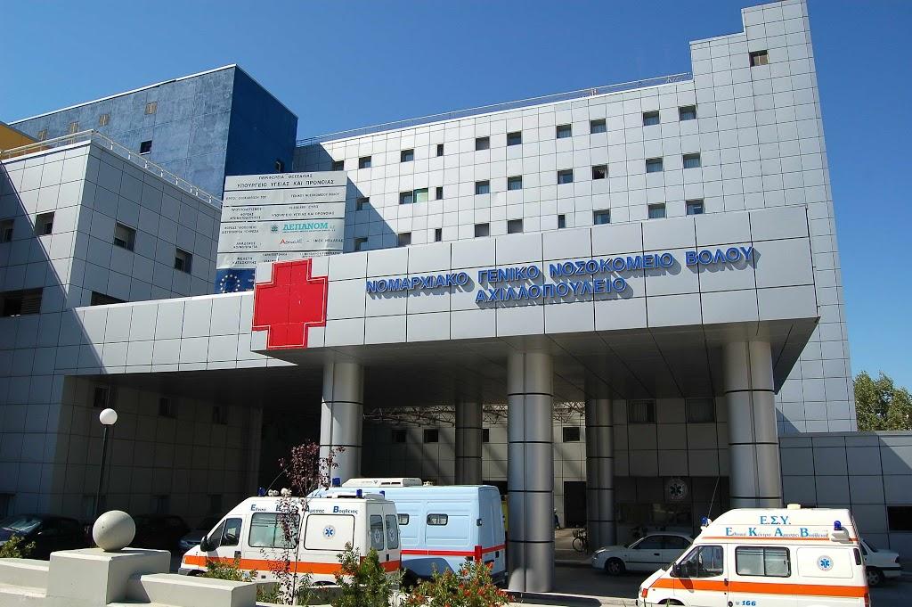 Τραυματισμός ναυτικού στο Φ/Γ «ΙΩΛΚΟΣ ΙΙ» - e-Nautilia.gr | Το Ελληνικό Portal για την Ναυτιλία. Τελευταία νέα, άρθρα, Οπτικοακουστικό Υλικό