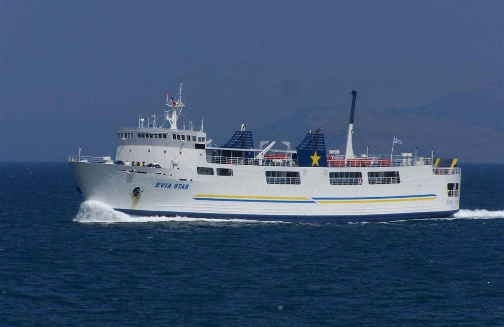 Τραυματισμός ναυτικού στο Ε/Γ-Ο/Γ «ΕΥΒΟΙΑ ΣΤΑΡ» - e-Nautilia.gr | Το Ελληνικό Portal για την Ναυτιλία. Τελευταία νέα, άρθρα, Οπτικοακουστικό Υλικό
