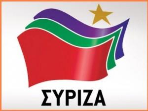 ΣΥ.ΡΙΖ.Α: Υποστήριξη στην απεργιακή συγκέντρωση υπαλλήλων του ΥΝΑ - e-Nautilia.gr | Το Ελληνικό Portal για την Ναυτιλία. Τελευταία νέα, άρθρα, Οπτικοακουστικό Υλικό
