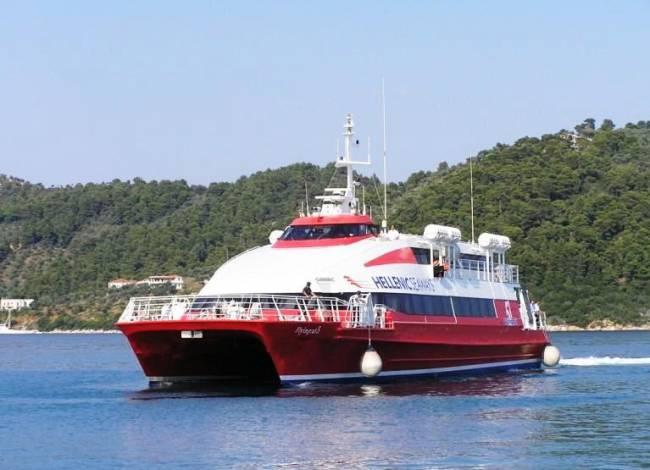 Βλάβη στο «FLYINGCAT 6» - e-Nautilia.gr | Το Ελληνικό Portal για την Ναυτιλία. Τελευταία νέα, άρθρα, Οπτικοακουστικό Υλικό