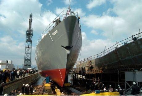 ΕΕ: Κλείστε εδώ και τώρα τα ναυπηγεία Σκαραμαγκά! - e-Nautilia.gr | Το Ελληνικό Portal για την Ναυτιλία. Τελευταία νέα, άρθρα, Οπτικοακουστικό Υλικό