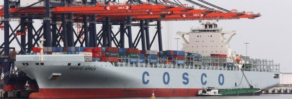 Στ. Σταυρίδης: H Cosco επιθυμεί να ενισχύσει την παρουσία της στον ΟΛΠ - e-Nautilia.gr | Το Ελληνικό Portal για την Ναυτιλία. Τελευταία νέα, άρθρα, Οπτικοακουστικό Υλικό