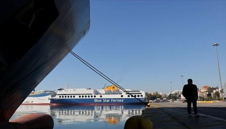 Καλεί εισαγγελέα η ΠΕΝΕΝ για τους απλήρωτους - e-Nautilia.gr | Το Ελληνικό Portal για την Ναυτιλία. Τελευταία νέα, άρθρα, Οπτικοακουστικό Υλικό