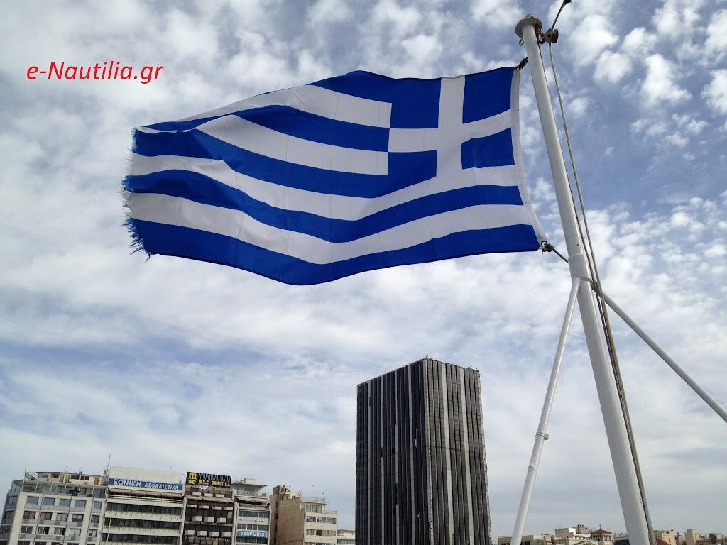 Ο δρόμος είναι η θάλασσα μέρος 2…[βίντεο] - e-Nautilia.gr | Το Ελληνικό Portal για την Ναυτιλία. Τελευταία νέα, άρθρα, Οπτικοακουστικό Υλικό