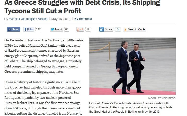 TIME: Oι Έλληνες εφοπλιστές σώζουν τα γερμανικά ναυτιλιακά funds - e-Nautilia.gr | Το Ελληνικό Portal για την Ναυτιλία. Τελευταία νέα, άρθρα, Οπτικοακουστικό Υλικό