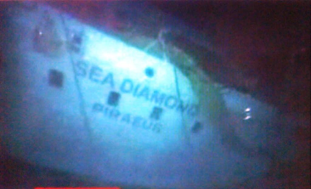 Πρόστιμα 8,2 εκ.€ έχουν επιβληθεί στην διαχειρίστρια εταιρεία του Sea Diamond - e-Nautilia.gr | Το Ελληνικό Portal για την Ναυτιλία. Τελευταία νέα, άρθρα, Οπτικοακουστικό Υλικό