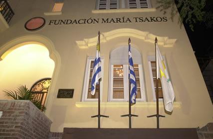Σεμινάριο για την ILC από το ίδρυμα «Μαρία Τσάκος» - e-Nautilia.gr | Το Ελληνικό Portal για την Ναυτιλία. Τελευταία νέα, άρθρα, Οπτικοακουστικό Υλικό