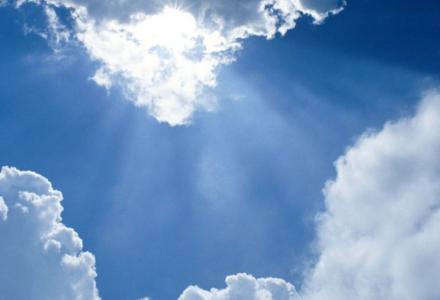 Συννεφιά με τοπικές βροχές και άνοδο της θερμοκρασίας - e-Nautilia.gr   Το Ελληνικό Portal για την Ναυτιλία. Τελευταία νέα, άρθρα, Οπτικοακουστικό Υλικό