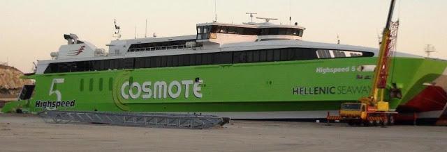 Συνεργασία Cosmote με την Hellenic Seaways - e-Nautilia.gr | Το Ελληνικό Portal για την Ναυτιλία. Τελευταία νέα, άρθρα, Οπτικοακουστικό Υλικό