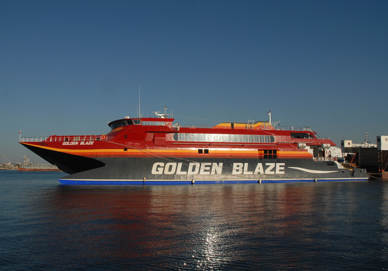Καταμαράν με 294 επιβάτες «έπεσε» στον προβλήτα στη Σαντορίνη - e-Nautilia.gr   Το Ελληνικό Portal για την Ναυτιλία. Τελευταία νέα, άρθρα, Οπτικοακουστικό Υλικό
