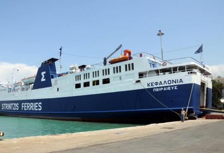 Τραυματισμός ναυτικού στο Ε/Γ-Ο/Γ «ΝΗΣΟΣ ΚΕΦΑΛΛΟΝΙΑ» - e-Nautilia.gr | Το Ελληνικό Portal για την Ναυτιλία. Τελευταία νέα, άρθρα, Οπτικοακουστικό Υλικό