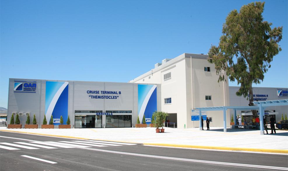 Εγκαινιάστηκε ο νέος επιβατικός σταθμός αλλά παραμένει κλειστός - e-Nautilia.gr | Το Ελληνικό Portal για την Ναυτιλία. Τελευταία νέα, άρθρα, Οπτικοακουστικό Υλικό