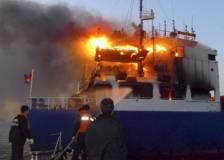 Πυρκαγιά στο Νήσος Μύκονος – Μεσοπέλαγα μετεπιβιβάζονται οι επιβάτες - e-Nautilia.gr | Το Ελληνικό Portal για την Ναυτιλία. Τελευταία νέα, άρθρα, Οπτικοακουστικό Υλικό