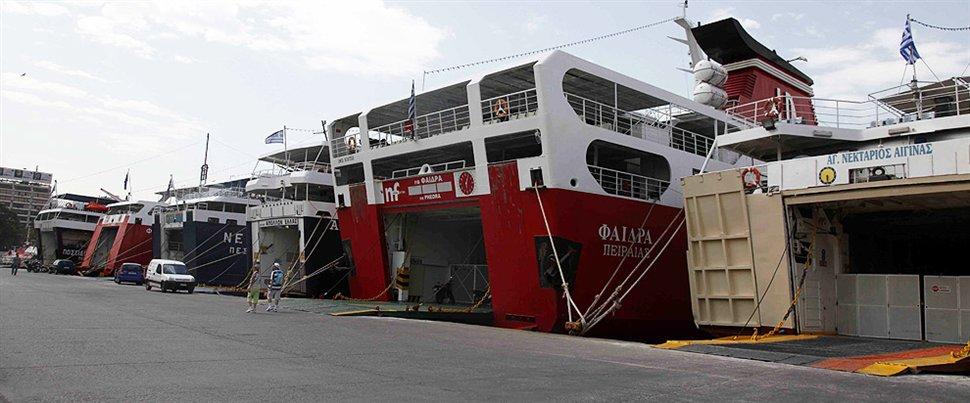 Κανονικά τα δρομολόγια των πλοίων μετά από παρέμβαση Σαμαρά - e-Nautilia.gr | Το Ελληνικό Portal για την Ναυτιλία. Τελευταία νέα, άρθρα, Οπτικοακουστικό Υλικό