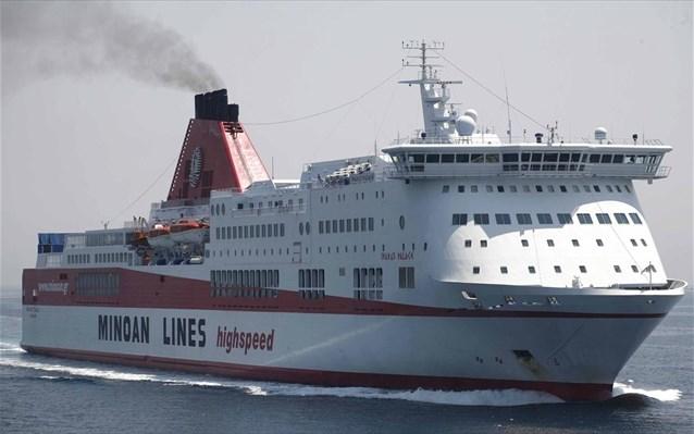 Κρήτη: Μείωση 50% στα ναύλα στους μαθητές και τους συνοδούς τους - e-Nautilia.gr | Το Ελληνικό Portal για την Ναυτιλία. Τελευταία νέα, άρθρα, Οπτικοακουστικό Υλικό