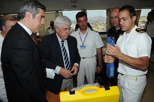 Μουσουρούλης – Τσαυτάρης: Επισκέφθηκαν το Κέντρο Παρακολούθησης Αλιείας - e-Nautilia.gr | Το Ελληνικό Portal για την Ναυτιλία. Τελευταία νέα, άρθρα, Οπτικοακουστικό Υλικό