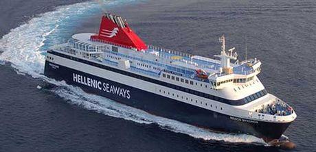 Το Υπουργείου Εμπορικής Ναυτιλίας εξέδωσε ανακοίνωση με το χρονικό της πυρκαγιάς στο Νήσος Μύκονος - e-Nautilia.gr | Το Ελληνικό Portal για την Ναυτιλία. Τελευταία νέα, άρθρα, Οπτικοακουστικό Υλικό