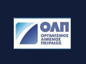 ΟΛΠ: Η αντικατάσταση μελών του Δ.Σ. - e-Nautilia.gr | Το Ελληνικό Portal για την Ναυτιλία. Τελευταία νέα, άρθρα, Οπτικοακουστικό Υλικό