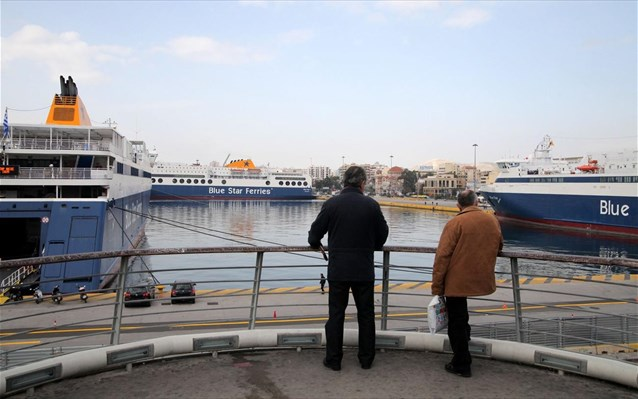Σενάρια «κατάρρευσης της ακτοπλοΐας» - e-Nautilia.gr | Το Ελληνικό Portal για την Ναυτιλία. Τελευταία νέα, άρθρα, Οπτικοακουστικό Υλικό