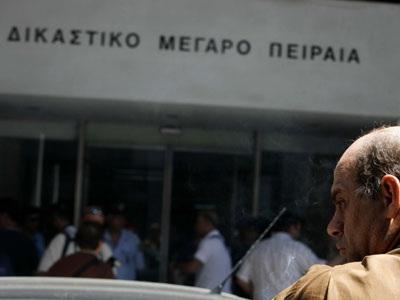Συγκέντρωση στα δικαστήρια για τη σύλληψη των δύο ναυτικών - e-Nautilia.gr | Το Ελληνικό Portal για την Ναυτιλία. Τελευταία νέα, άρθρα, Οπτικοακουστικό Υλικό