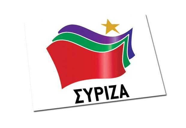 ΣΥΡΙΖΑ: Καταγγέλλει τη συνεργασία ΟΛΠ – Cosco - e-Nautilia.gr | Το Ελληνικό Portal για την Ναυτιλία. Τελευταία νέα, άρθρα, Οπτικοακουστικό Υλικό