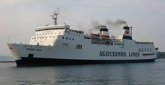 Το «Ionian Sky» στη γραμμή Μυτιλήνη – Χίος – Πειραιάς από 28 Ιουνίου - e-Nautilia.gr | Το Ελληνικό Portal για την Ναυτιλία. Τελευταία νέα, άρθρα, Οπτικοακουστικό Υλικό