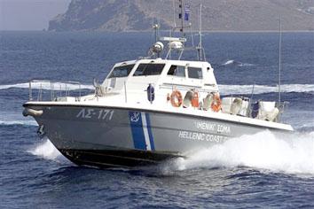Κύρωση του Πρωτοκόλλου της Διεθνούς Σύμβασης για την Καταστολή των Παράνομων Πράξεων κατά της Ασφάλειας της Ναυσιπλοΐας - e-Nautilia.gr | Το Ελληνικό Portal για την Ναυτιλία. Τελευταία νέα, άρθρα, Οπτικοακουστικό Υλικό