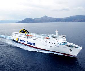 Με τις ευλογίες της τρόικας το σενάριο συγχώνευσης ΑΝΕΚ – ATTICA - e-Nautilia.gr   Το Ελληνικό Portal για την Ναυτιλία. Τελευταία νέα, άρθρα, Οπτικοακουστικό Υλικό