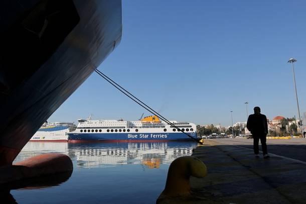 Στη νέα έκθεση της τρόϊκα, λιμάνια και ναυτεργάτες - e-Nautilia.gr | Το Ελληνικό Portal για την Ναυτιλία. Τελευταία νέα, άρθρα, Οπτικοακουστικό Υλικό