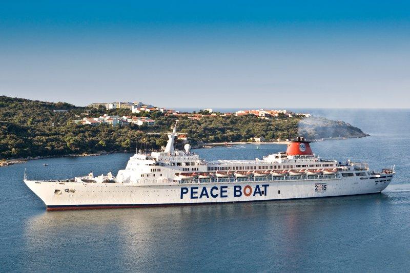 Tο «Πλοίο της Ειρήνης» στον Πειραιά στις 18 Αυγούστου - e-Nautilia.gr   Το Ελληνικό Portal για την Ναυτιλία. Τελευταία νέα, άρθρα, Οπτικοακουστικό Υλικό