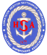 """Υποτροφίες από τον """"Hellenic Shipbrokers Association"""" (H.S.A.) - e-Nautilia.gr   Το Ελληνικό Portal για την Ναυτιλία. Τελευταία νέα, άρθρα, Οπτικοακουστικό Υλικό"""