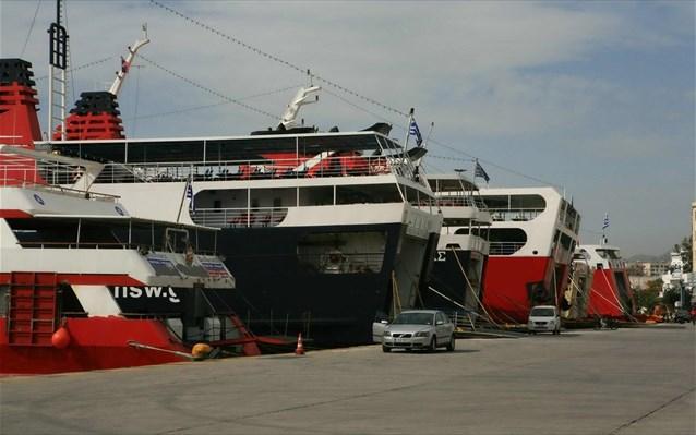 Zητούν μέτρα που θα αποτρέψουν την οικονομική κατάρρευση της ακτοπλοΐας - e-Nautilia.gr | Το Ελληνικό Portal για την Ναυτιλία. Τελευταία νέα, άρθρα, Οπτικοακουστικό Υλικό
