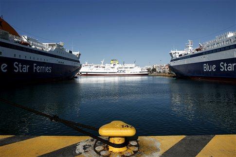 ΠΝΟ: Ξεκινάει ελέγχους για απλήρωτα πληρώματα - e-Nautilia.gr | Το Ελληνικό Portal για την Ναυτιλία. Τελευταία νέα, άρθρα, Οπτικοακουστικό Υλικό