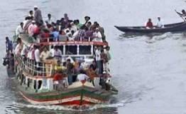 Τουλάχιστον 13 νεκροί από τη βύθιση φεριμπότ μετά από σύγκρουση με φορτηγό πλοίο στις Φιλιππίνες - e-Nautilia.gr | Το Ελληνικό Portal για την Ναυτιλία. Τελευταία νέα, άρθρα, Οπτικοακουστικό Υλικό