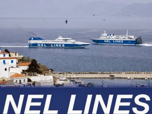 ΝΕΛ: Νέο μέλος στο Διοικητικό Συμβούλιο - e-Nautilia.gr   Το Ελληνικό Portal για την Ναυτιλία. Τελευταία νέα, άρθρα, Οπτικοακουστικό Υλικό