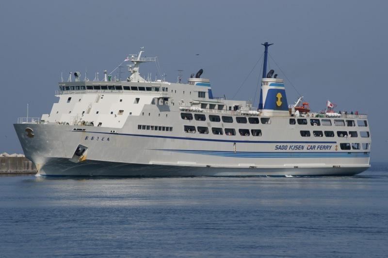 Νέο πλοίο για την Golden Star Ferries [φωτο] - e-Nautilia.gr | Το Ελληνικό Portal για την Ναυτιλία. Τελευταία νέα, άρθρα, Οπτικοακουστικό Υλικό
