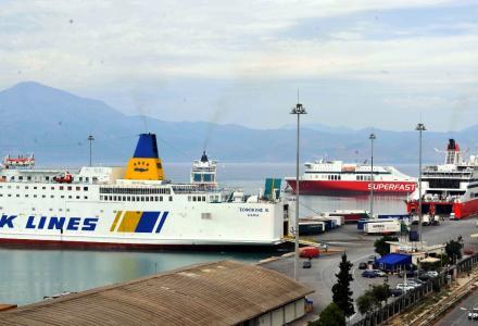 ΑΝΕΚ – Attica: Δημιούργησαν ισχυρό «μπλοκ» στην Αδριατική - e-Nautilia.gr   Το Ελληνικό Portal για την Ναυτιλία. Τελευταία νέα, άρθρα, Οπτικοακουστικό Υλικό