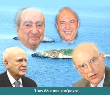 Έχουν βάλει νησιά στο Νatura 2000 για να μην έχουν οικονομική ζωή και ΑΟΖ - e-Nautilia.gr | Το Ελληνικό Portal για την Ναυτιλία. Τελευταία νέα, άρθρα, Οπτικοακουστικό Υλικό