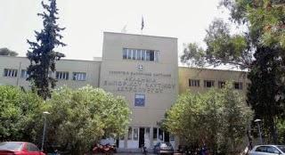 Η εισαγωγή των σπουδαστών στις ΑΕΝ και το δύσκολο μονοπάτι που έχουν να διαβούν - e-Nautilia.gr | Το Ελληνικό Portal για την Ναυτιλία. Τελευταία νέα, άρθρα, Οπτικοακουστικό Υλικό